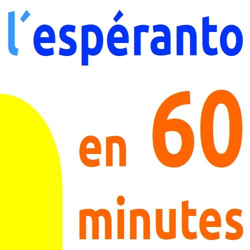 L'espéranto en 60 minutes