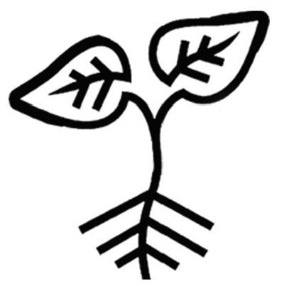 Logo Incroyables Comestibles de  Villeurbanne