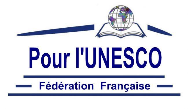Logo Section pour l'Unesco du Foyer des Jeunes et d'Education Populaire de Lempdes
